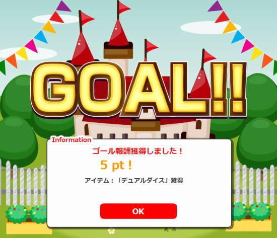 ダウンロード (3).JPG